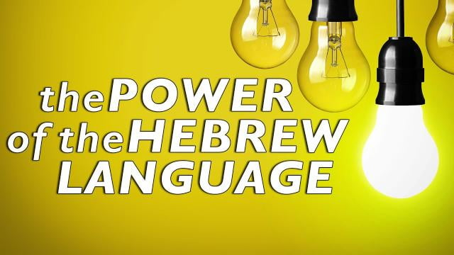 Sid Roth - The Power of the Hebrew Language with Jonathan Bernis